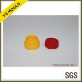 プラスチックオイルの帽子型およびプレフォーム型