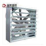 Acier inoxydable de Chambre de volaille et de bétail ventilateur d'extraction de 50 pouces