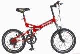 Suspensão total de Fábrica Real de bicicleta dobrável (FP-FDB-D008)