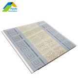 Ksa /EAU/ Mercado Catar 250mm /300mm de largura Eco-Friendly Techos de painel de PVC para materiais de decoração do teto HD-33