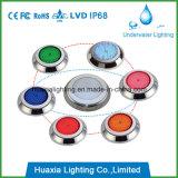 熱い販売のステンレス鋼IP68 12V RGB LEDのプールライト