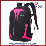 Form Sports Rucksack-Beutel für im Freien (MH-5055)