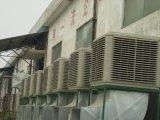 Refrigerador de ar evaporativo / Arrefecimento de ar industrial Arrefecimento de ar montado no telhado