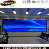 En el interior de alta definición a todo color de la junta de la pantalla LED de P5