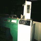 Используемая машина загрунтовкы Карл Mayer для горячего сбывания