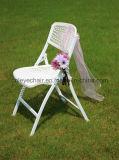 Venta caliente suministro directo de fábrica del asiento de la malla de metal/acero silla plegable