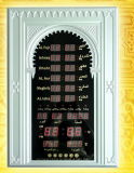 Azan 벽시계를 말하는 기도를 위한 Quran 또는 디지털 회교도 자명종