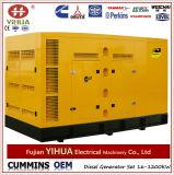 500kwから1200kwにCummins Bigのの発電機によって動力を与えられる平行操作
