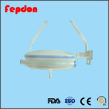 セリウム公認の医学の外科Shadowless操作ランプ