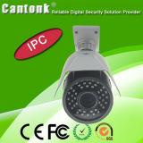 Camera van kabeltelevisie van de Kogel hd-IP van de auto-Nadruk van het Gezoem van Kerstmis 4MP 5X de Optische (CZ60)