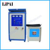 ろう付けを溶接する金属部分のための誘導加熱機械