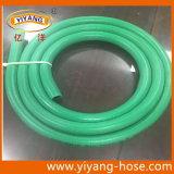 Boyau flexible à haute pression de pression de boyau d'entrée d'air de PVC de la bonne qualité 2017
