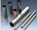 304, 316 tubo redondo de acero inoxidable decorativos para la barandilla