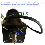DC Brushless Variable Three Speed ​​Motor