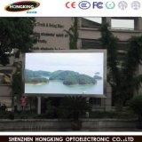 높은 광도 옥외 풀 컬러 P10 발광 다이오드 표시 위원회