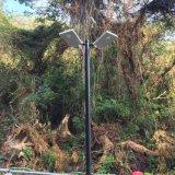 12Вт лампы освещения на улице солнечной энергии