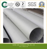ASTM A789 UNS S31803の継ぎ目が無いデュプレックスステンレス鋼の管