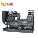 De goedkope 50kw Diesel van de Macht van de Gelijke Reeks van de Generator met ISO9001