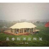 Роскошный отель палатка Safari палатка из Китая палатка производства
