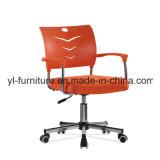 オフィスはオフィス用家具の椅子のホテルの旋回装置のオレンジ事務机の椅子の議長を務める