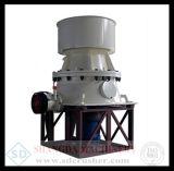 単一シリンダー円錐形粉砕機か機械