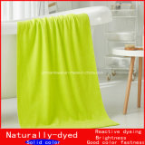 Promotion Knitting machine Bath Towel Hand Towel Embroidery Logo