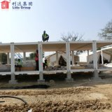 중국 저가 움직일 수 있는 콘테이너 집