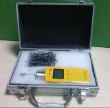Detector de formaldehído (GD80-CH2O)