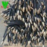 Les fabricants fournissent des raccords de tuyaux hydrauliques flexibles haute pression et les raccords du flexible hydraulique assy