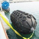 Precio competitivo para la nave del guardabarros de Yokohama