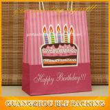 Kids Birthday Party des sacs-cadeaux