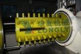 Molino del grano de NV-V 10L para la tinta de la sublimación