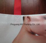 Saco relativo à promoção feito sob encomenda, saco não tecido, saco de compra tecido PP, saco mais fresco, saco Foldable, saco de Drawstring, saco de vestuário, saco de ombro, saco do algodão, saco de compra