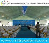 贅沢な結婚式の玄関ひさしのイベント党展覧会の展示会のガラステント(ML088)