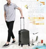 Мешок багажа вагонетки Stipe багажа перемещения PC мешка багажа вагонетки