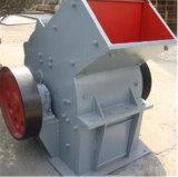 Trituradora de martillo inferior de Galss de la inversión de Yuhong con alta calidad