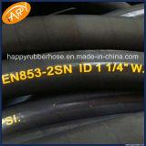 SAE100r2at für Bergwerksausrüstung-industriellen Schlauch/hydraulischen flexiblen Schlauch