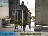 Пастеризатор серии нержавеющей стали (пастеризатор серии молока)