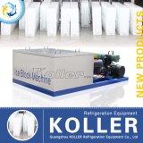 Macchina del blocco di ghiaccio di tonnellata di /1 della macchina del ghiaccio in pani (MB10)