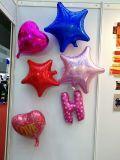 심혼은 모양 색깔 당 훈장 Baloons를 위한 주문 포일 풍선 편지 H를 주연시킨다