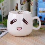 tazza di caffè di ceramica promozionale creativa della tazza del regalo della tazza 10oz