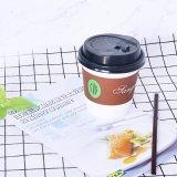 カスタムロゴによって印刷される二重壁の使い捨て可能な紙コップの赤いコーヒーカップ