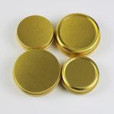 Олово высокого качества косметическое алюминиевое (NAL03)