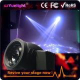 Гуанчжоу 330W 15r 2в1 промойте перемещение светового пучка света