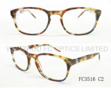 Ladyのための2015新しいFashion Acetate Optical Frame