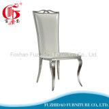 最高背部が付いている現代ブラシのステンレス鋼の椅子