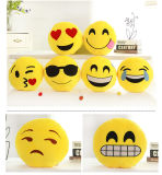 Emoji 방석 Whatsapp 주문 Emoji 베개