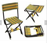 ロッド・ホルダーが付いている屋外の折るキャンプ釣椅子