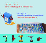 7.4V 5600mAh au lithium rechargeable battery pack batterie LiFePO4 pour l'e-Tools batterie