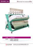 L'alta fabbrica d'ordinamento di esattezza di Hons+ direttamente fissa il prezzo del sorter di colore del grano